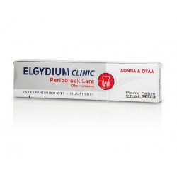 ELGYDIUM CLINIC DENTIFRICE PERIOBLOCK CARE 75ML
